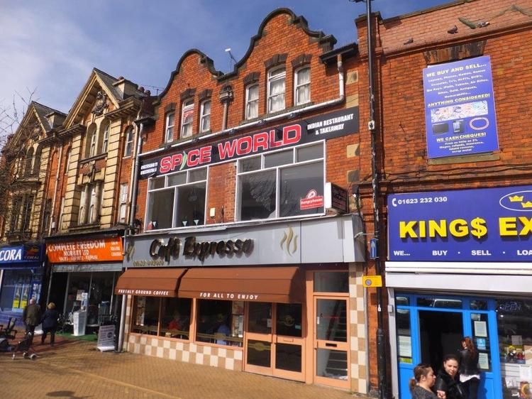 Spice World, Market Place, Sutton in Ashfield, Notts.