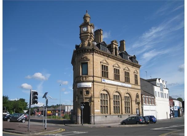 195-205 North Street, Leeds